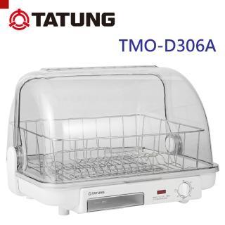【TATUNG大同】8人份烘碗機(TMO-D306A)/