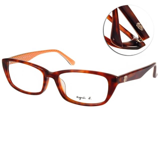 【agnes b. 眼鏡】法式金屬點點款(琥珀棕#ABP239 Y04)