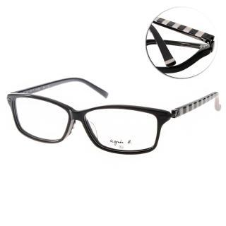 【agnes b. 眼鏡】普普風簡約款(黑-條紋#AB2090 BCA)