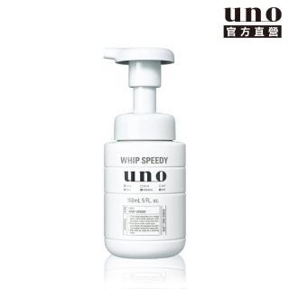 【UNO】勁速潔顏慕斯 150mL