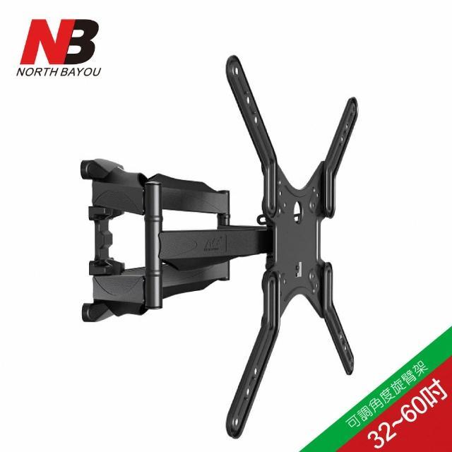 【NB】32-60吋液晶可調角度萬用旋臂架(ITW-60S)