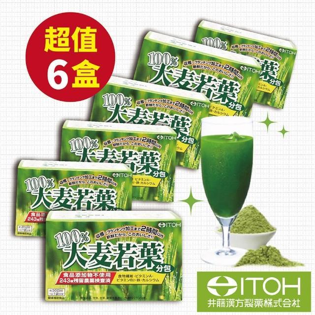 日本ITOH井藤100%大麥若葉酵素青汁