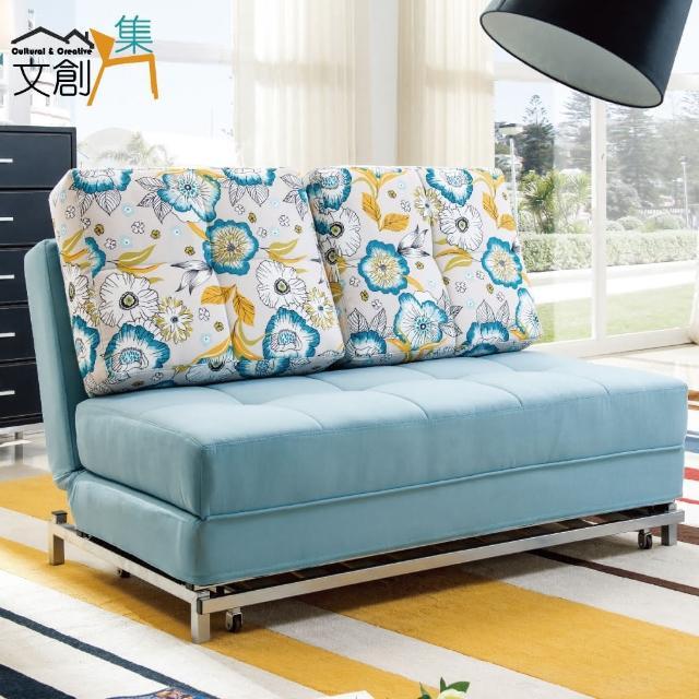 【文創集】克麥羅  亮彩藍絲絨布二用沙發/沙發床(拉合式機能設計)