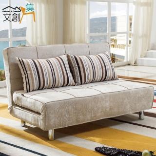 【文創集】塔羅斯 時尚亞麻布二用沙發/沙發床(拉合式機能設計)