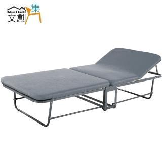 【文創集】拉夫爾 時尚亞麻布二用沙發床(分段式機能設計+兩色可選)