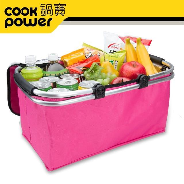 【鍋寶】折疊式保溫野餐提籃(PB-0615)