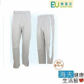 【海夫健康生活館】樂著衣 男款 拉鍊 全開 100% 棉 長褲