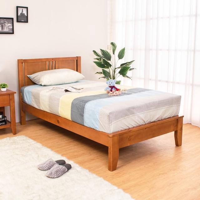 【Bernice】蒂琪3.7尺實木單人床架