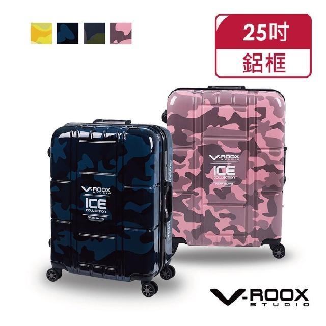 【A.L.I】V-ROOX 冰世代 ICE 25吋 時尚Icon不敗迷彩風硬殼鋁框行李箱/旅行箱 VR-59188(4色可選)