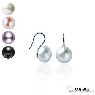 【JA-ME】925純銀完美皮光天然珍珠簡約耳環(11-12mm)
