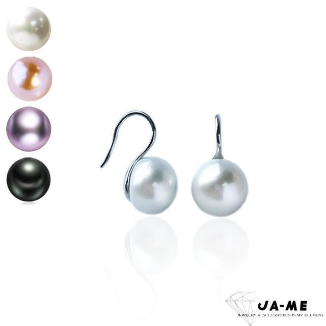 【JA-ME】925純銀完美皮光天然珍珠簡約耳環(10-11mm)