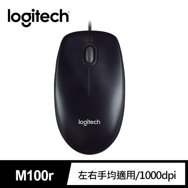 【Logitech 羅技】M100r有線滑鼠USB(黑)