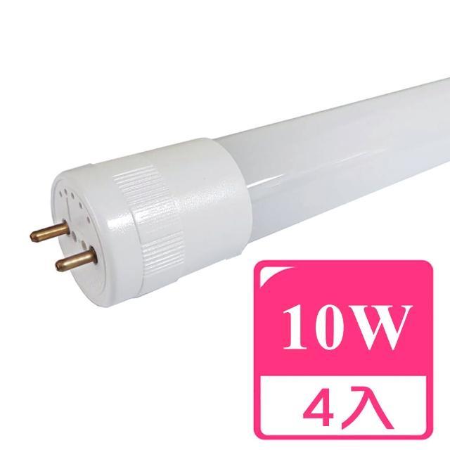 【旭光】LED 10W ET8-2FT 2呎綠能超廣角燈管-4入 6000K晝光色(免換燈具直接取代T8傳統燈管)