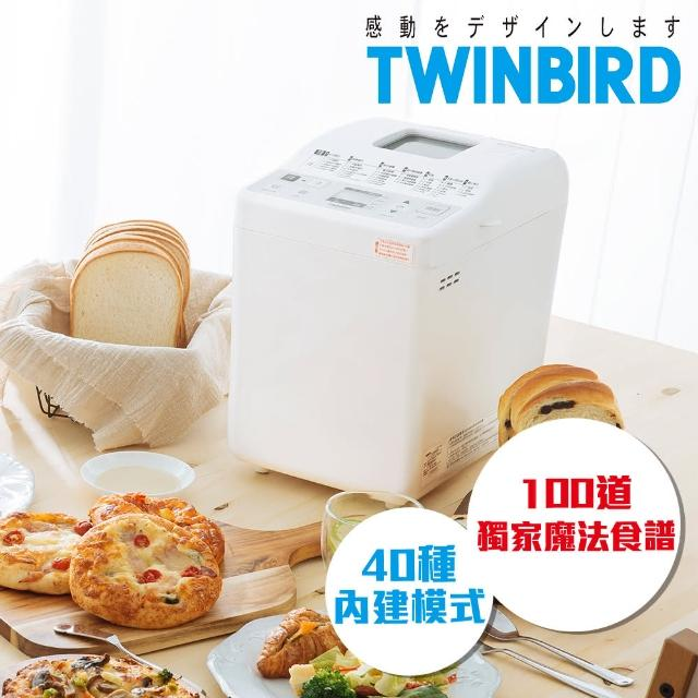 【6/15-7/15買就抽萬元好禮!!!日本TWINBIRD】多功能製麵包機(PY-E632TW)