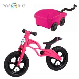 【BabyTiger虎兒寶】POPBIKE 兒童平衡滑步車 -(AIR充氣胎-六色可選 + 托車組-桃)