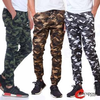 ~EXPOSE~ 軍式風格休閒束口褲
