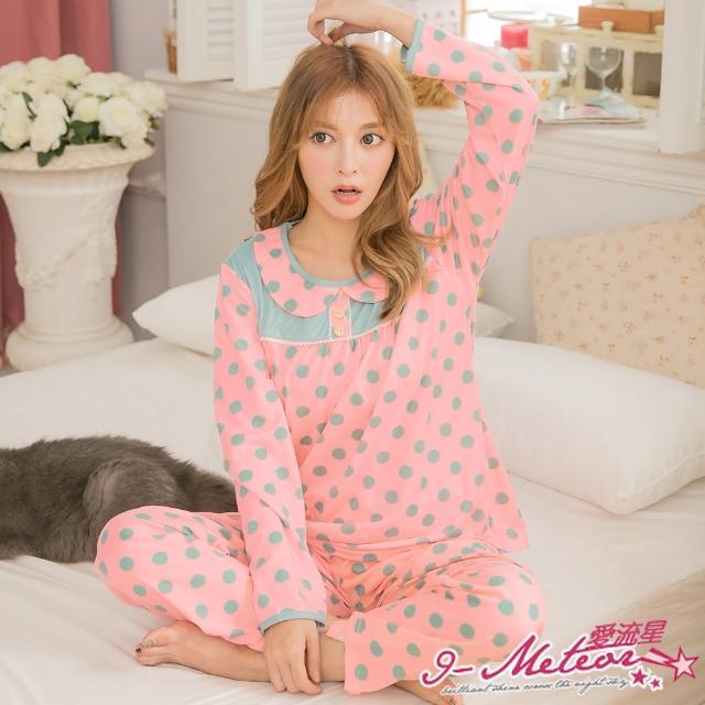 【I-meteor日系】PA3099全尺碼-撞色點點棉質長袖二件式睡衣組(萌桔粉)