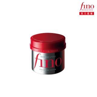 【FINO】FINO 高效滲透護髮膜  50G
