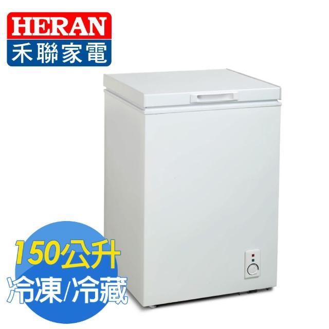 【HERAN禾聯】150L臥式冷凍櫃(HFZ-1562含拆箱定位)