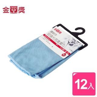 【金獎】塵咬巾 玻璃光亮清潔巾 12入 隨機出貨(玻璃清潔巾、抹布)