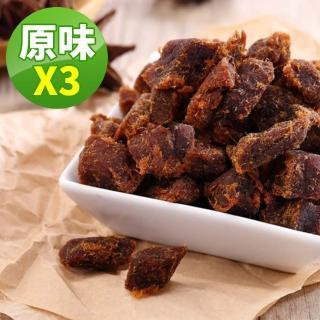 【高坑】高梁酒原味牛肉角(180g/包)*3入
