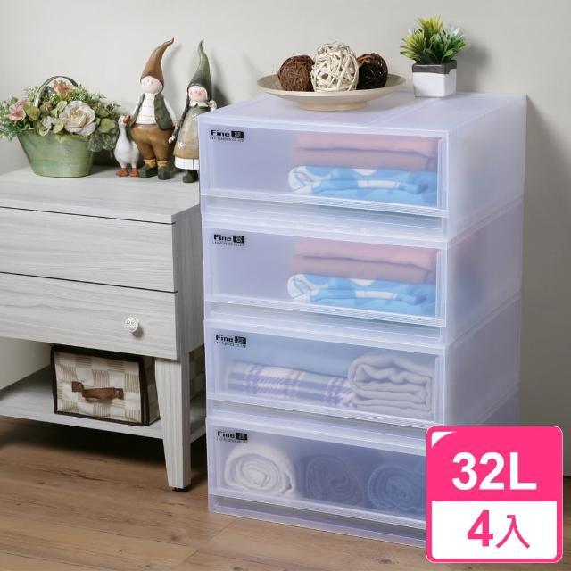 【真心良品】卡爾登抽屜收納箱32L_4入(搶)