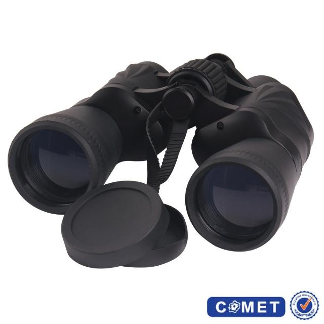 【COMET】銳利鷹眼50*50專業望遠鏡(50*50)