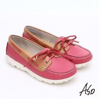 【A.S.O】輕量休閒 全真皮撞色細帶穿繩奈米平底鞋(桃粉紅)