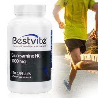 【美國BestVite】必賜力葡萄糖胺膠囊1瓶(120顆)