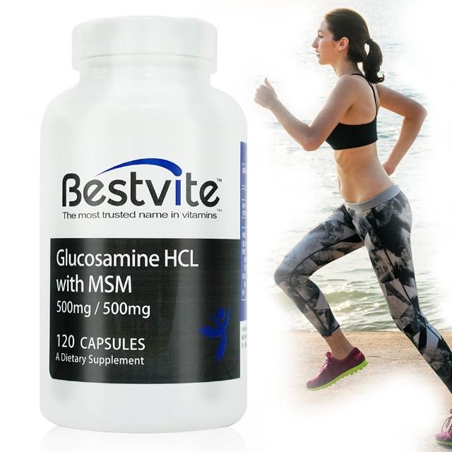 【美國BestVite】必賜力葡萄糖胺+MSM膠囊1瓶(120顆)
