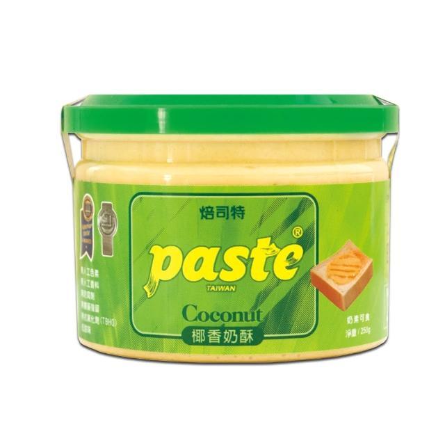 【福汎】Paste焙司特抹醬(梛香奶酥、250G)