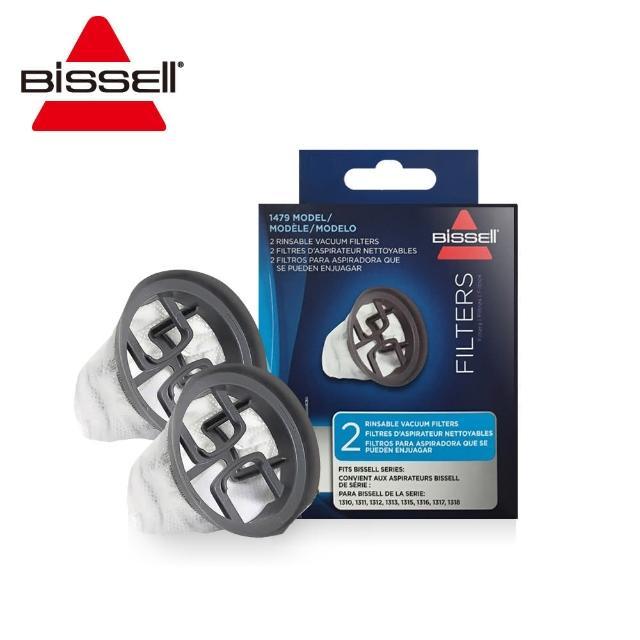 【美國 Bissell】1311H、1312Q 專用濾網-2入