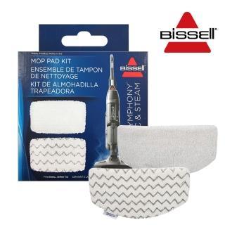 【美國 Bissell】1132L Microban 超細纖維拖把墊-2入