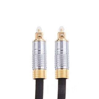 【Bravo-u】24K鍍金 光纖數位音訊傳輸線(1米/銀灰色)