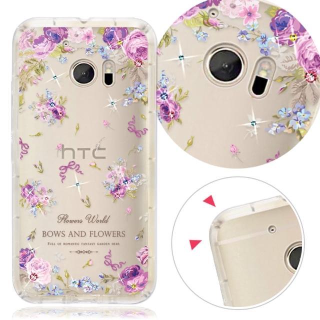 【YOURS】HTC 全系列 彩鑽防摔手機殼-紫宴(U11+/U11eyes/A9s)