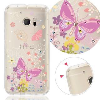 【YOURS】HTC系列 U11/X10/U Play/U Ultra/10 Pro/10 EVO/X9/M10 奧地利水晶彩繪防摔手機鑽殼-蝶戀花(A9)