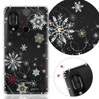 【YOURS】HTC系列 U11/X10/U Play/U Ultra/10 Pro/10 EVO/X9/M10 奧地利水晶彩繪防摔手機鑽殼-雪戀(A9)