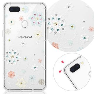【YOURS】OPPO 全系列 彩鑽防摔手機殼-雪戀(R17/R15Pro/R11s+/R11+/R9s+)