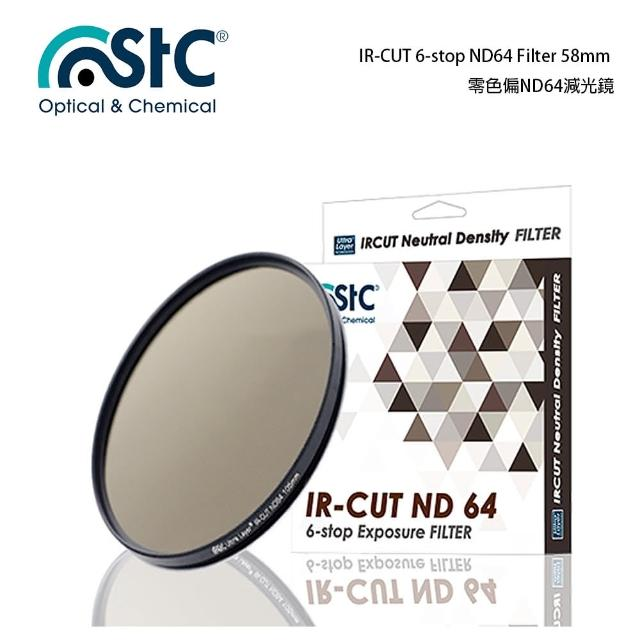 【STC】IR-CUT 6-stop ND64 Filter(58mm 零色偏ND64減光鏡)