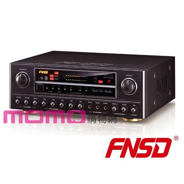 【FNSD】數位迴音卡拉OK綜合擴大機(A-35)