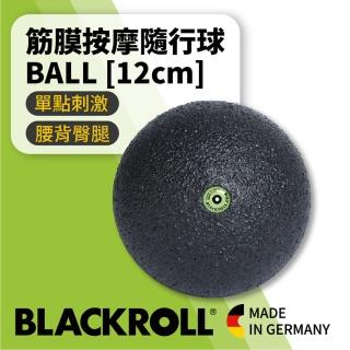 【BLACKROLLR】標準版隨行球 BALL(12cm)