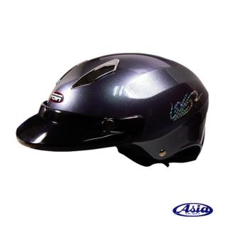 【ASIA】A609 四合扣款式 摩登安全帽(亮灰)