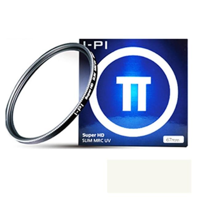 【I-PI】多層鍍膜 62mm 保護鏡 MRC UV