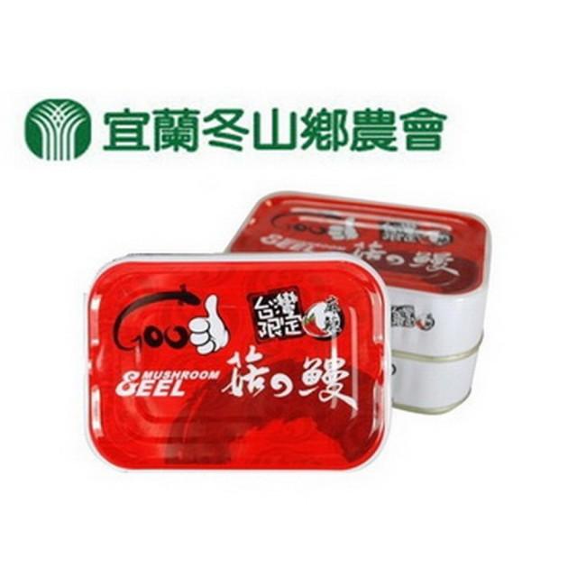 【宜蘭縣冬山鄉農會】台灣限定 - 麻辣菇鰻(3罐/1組)