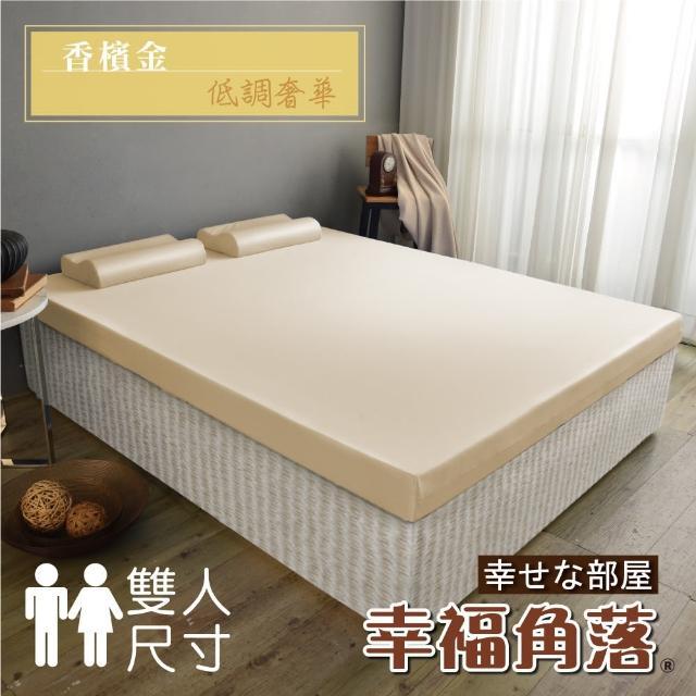 【幸福角落】日本大和抗菌表布12cm厚波浪式竹炭記憶床墊(雙人5尺)