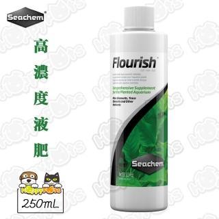 【Seachem西肯】高濃度液肥(250mL)