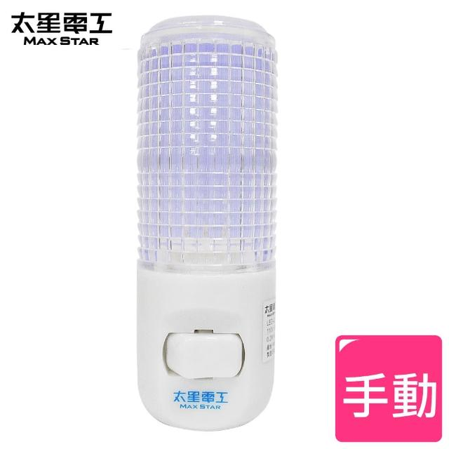 【太星電工】北極之星LED小夜燈/白光(手動)