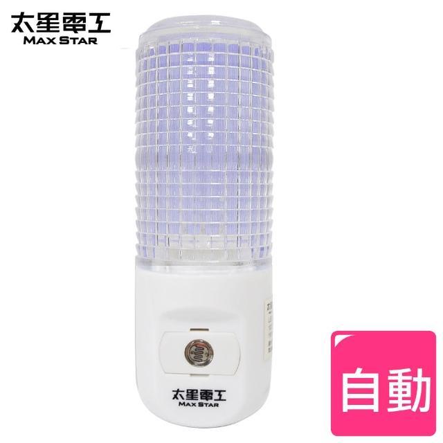 【太星電工】南極之星LED小夜燈/白光(自動感應)