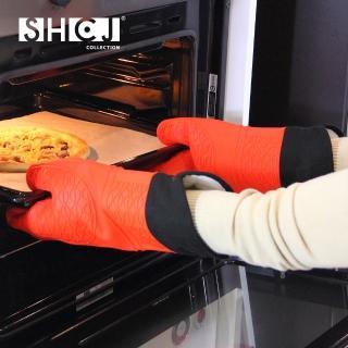 【SHCJ 采家】加長型雙層防燙矽膠隔熱手套_2入組(#99410)