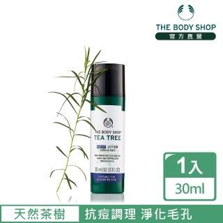 【The Body Shop】茶樹淨膚夜間修護乳(30ML)